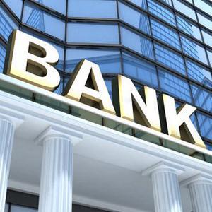 Банки Окуловки
