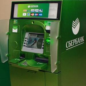Банкоматы Окуловки