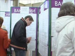 Центры занятости Окуловки