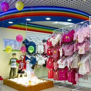 Детские магазины Окуловки