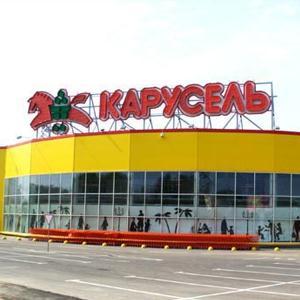 Гипермаркеты Окуловки