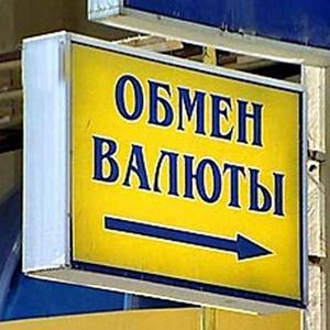Обмен валют Окуловки