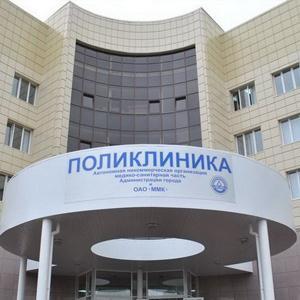 Поликлиники Окуловки