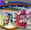 Детские магазины в Окуловке