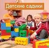 Детские сады в Окуловке