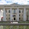 Дворцы и дома культуры в Окуловке