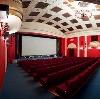 Кинотеатры в Окуловке