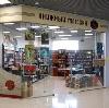 Книжные магазины в Окуловке