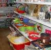 Магазины хозтоваров в Окуловке