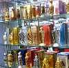 Парфюмерные магазины в Окуловке