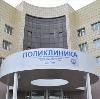 Поликлиники в Окуловке