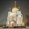Религиозные учреждения в Окуловке
