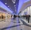 Торговые центры в Окуловке