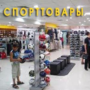 Спортивные магазины Окуловки